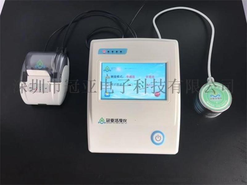 药辅料水活度测定仪使用指导