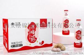 护肤品套盒包装_化妆品盒包装设计_护肤品包装盒印刷