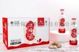 護膚品套盒包裝_化妝品盒包裝設計_護膚品包裝盒印刷