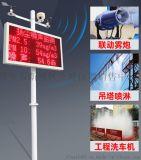 西安有卖扬尘噪音检测仪工地扬尘检测仪