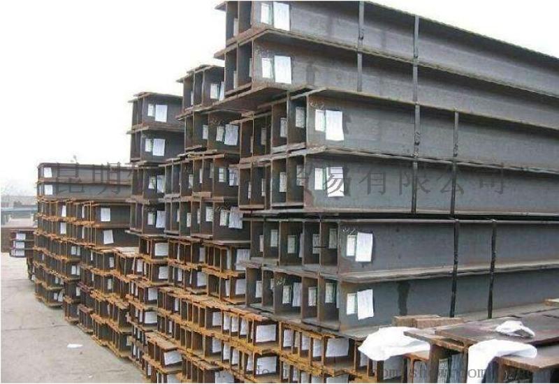 今日雲南昆明H型鋼價格多少錢一噸?