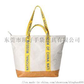 厂家定制时尚特卫强托特包 大容量防水杜邦纸购物袋
