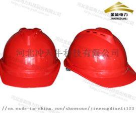 abs,玻璃钢安全帽规格