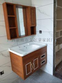 80#浴室櫃