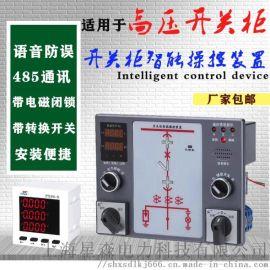 多功能仪表/三相电流表/单相电流表PDM