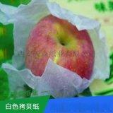 厂家直销甘肃苹果包装纸 防潮纸 可定制尺寸