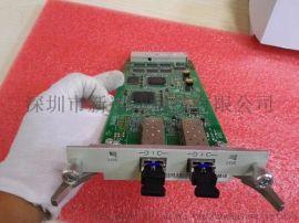 光端机optix1000产品介绍