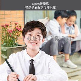 学生智能笔,纸屏同步智能笔,手写文字转文本智能笔