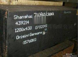 8407一胜百模具钢 加工性及抛光性优良