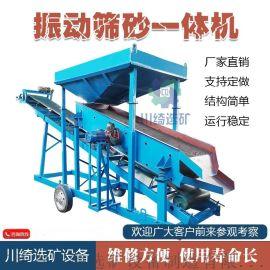 广东新振动筛沙一体机小型振动筛沙机可移动