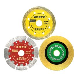 金刚石锯片锯条喷绘机 砂轮片商标彩印uv平板打印机