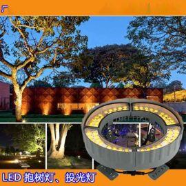 广场小区公园LED抱树灯抱柱灯参数表_图片_厂家