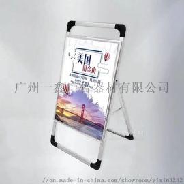 展示牌铝合金展架立式落地式展板宣传展示架海报架立牌