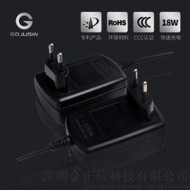 12.6V1.5A锂电池充电器