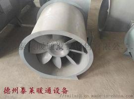 SWF-I混流风机YTHL加压送风机