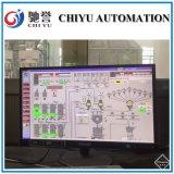計算機監控系統 工廠資訊化管理化系統