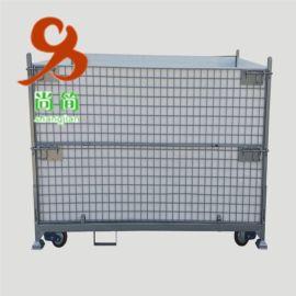 零件散件专用高效金属周转笼
