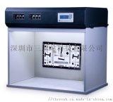 對色燈箱-標準光源箱-多功能對色燈箱-廠家直銷