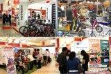 2020年印尼国际自行车博览会InaBicycle