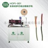 全自动可定制多芯线端子机东莞线束末端加工厂家