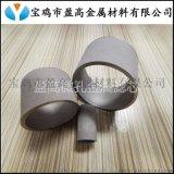 中国钛谷定制平板形 圆柱形 多孔钛过滤器材