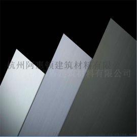 厂家直销 0.7mm钛锌屋面板25-430 屋面板
