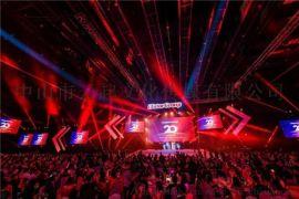 中山东区舞台灯光音响出租公司、年会策划、表演节目