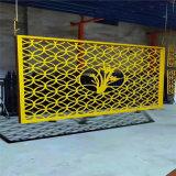 工程改造幕牆鏤空鋁單板 外牆雕花造型鋁單板幕牆