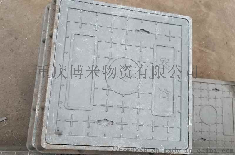 重庆电缆沟盖板厂家