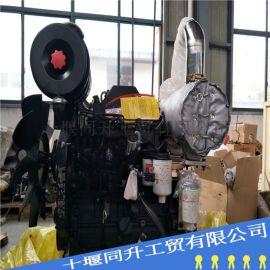 小型凿岩机柴油发动机 康明斯4BTA3.9-C80