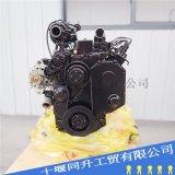 康明斯6BT 挖掘机柴油发动机 6BT5.9