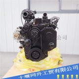 康明斯6BT 挖掘機柴油發動機 6BT5.9