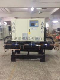 浙江温州风冷 水冷 低温螺杆式冷水机