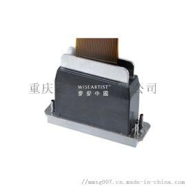 理光G5打印头 RICOH G5喷头原装进口