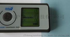 高透光隔热窗膜 7099