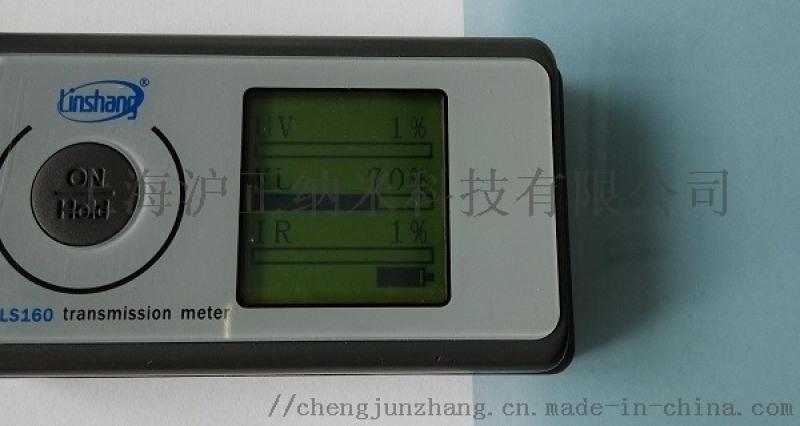 高透光隔熱窗膜 7099