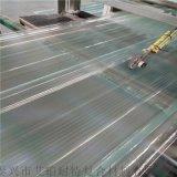 陕西采光板价格-泰兴市艾珀耐特复合材料有限公司