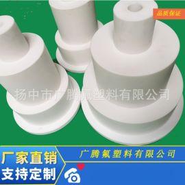 定做机械滑块垫块 尼龙加工件塑料异形件