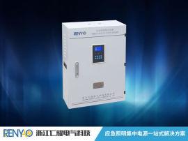 A型集中应急电源0.6KW