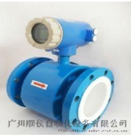 广东专业智能污水电磁流量计供应商