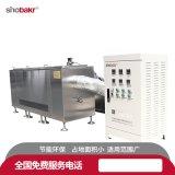 液壓件多槽超聲波清洗機