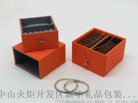 多功能收藏首饰盒