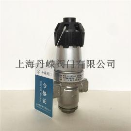 不锈钢蒸汽减压阀 CY14H-16P 调压稳压阀