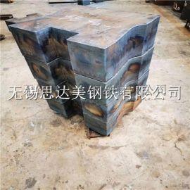 45#钢板零割,厚板切割轴承座,钢板切割加工