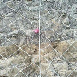 厂家供应拦石专用边坡主动防护网厂家直销
