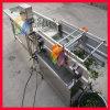 中央廚房渦流清洗機,連續式蔬菜清洗瀝水機
