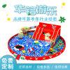 廠家直銷百萬海洋球樂園  商場中庭室內兒童樂園設備
