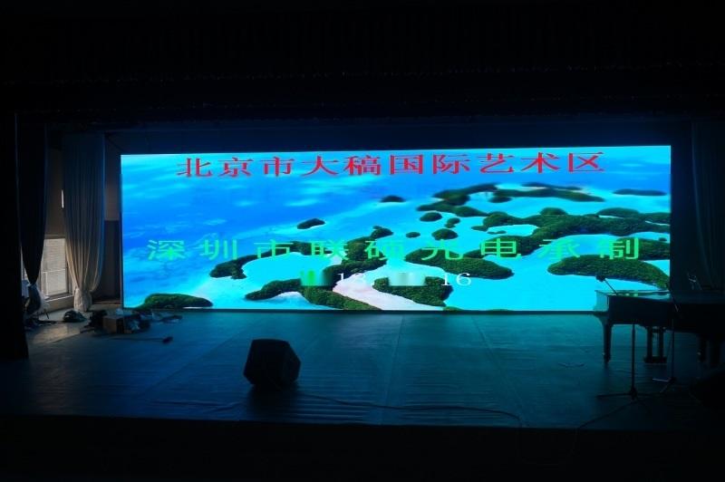 500平宴会厅LED大屏幕做多大P3全彩造价多少钱