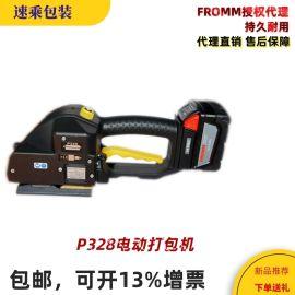 现货**手提式电动全自动打包机原装进口