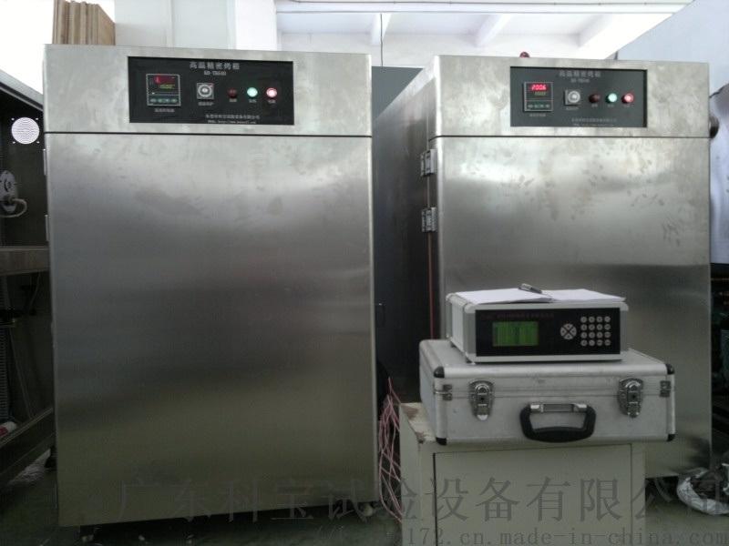 数显式高温真空干燥箱 广州234L高温真空干燥箱